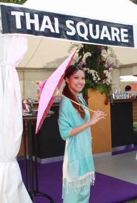 Thai Square @ Trafalgar