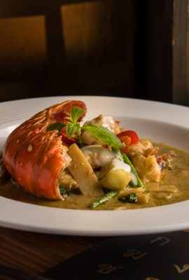 Lobster tail green curry